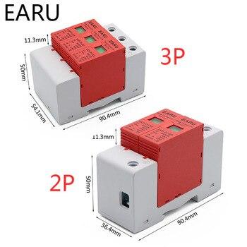 Protector de sobre tensión para rayos doméstico, dispositivo descargador de baja tensión PV solar de corriente nominal de 20 KA/30 KA, SPD 2P 3P DC 500V 800V 1000V 20KA ~ 40KA 30KA ~ 60KA 2