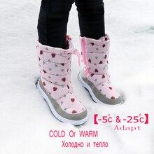 Милые зимние Нескользящие ботинки с орлом для девочек детские теплые войлочные ботинки для альпинизма и катания на лыжах школьные уличные ботинки, европейские размеры 22-33