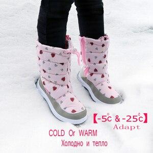 Image 5 - חמוד נשר חורף ילדה של Nonslip שלג מגפי ילדים העפלה סקי חם הרגיש מגפי בית ספר חיצוני פעילויות Eur גודל 22  33