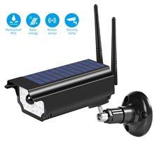 Solar Lights Fake Camera Outdoor LED Solar Security Light with Motion Sensor IP65 Waterproof Adjustable Solar Motion Light