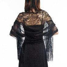 Elegant Wedding Tassel Shawl Female New Pure Color 185*63 Hollow Lace Party Bride Bridesmaid Mesh Ya