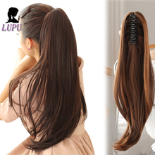 LUPU Hair 24Inches Synthetic Claw Ponytail Long Straight Hair Tail Fake Hair