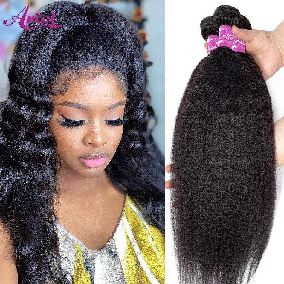28 30 дюймов прямое переплетение яки пряди бразильские прямые волосы, прямые человеческие волосы пряди 100% человеческие волосы двойной утки В...