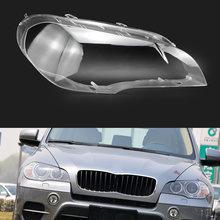Объектив для автомобильных фар bmw x5 e70 2008 2009 2010 2011