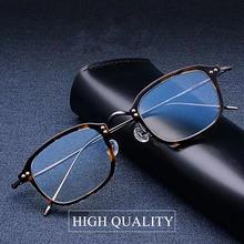 Японские титановые очки ручной работы Мужские квадратные женские