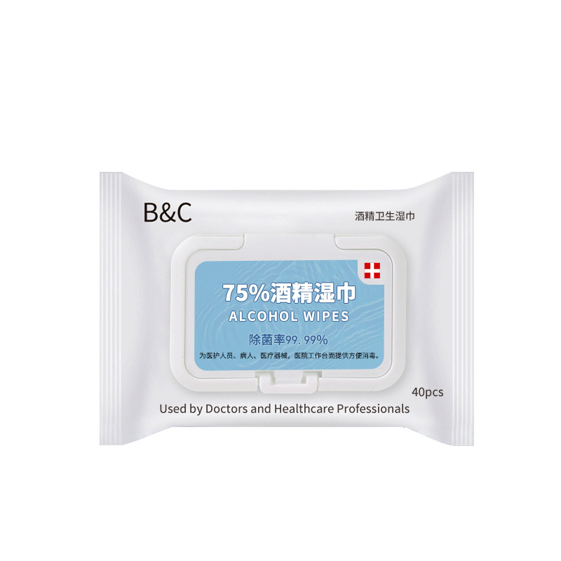 40Pcs / Bag 75% Disposable Alcohol Disinfection Wipes  Cleaning Watch Mobile Phone Smart Watch Cleaning Wet Wipes Daily Used