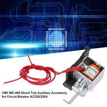 Circuit Breaker Accessories CM1 MX-400 Shunt Release Trip Alarm Contact for AC220/230V