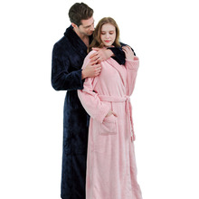 Women Bathrobe Lengthened Plush Winter Flannel Stitching Nightgown Long Xl Thick Men And Women Couple Pajamas Bathrobe Bathrobe