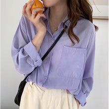 Прозрачная шифоновая рубашка свободные женские топы с длинным