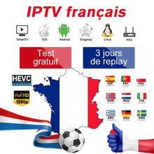 French IPTV France/Italy/Portugal/Poland/Sweden Android/M3U Code France/Italy