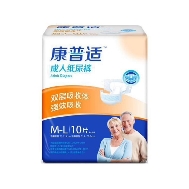 Reliable CommScope Suitable Adult Diapers Baby Diapers Pull Up Diaper Elderly/Women's Mothers With L /X L No.