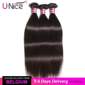 UNICE HAIR Brazilian Straight Hair Bundles Natural Color 100% Human Hair Weave Bundles Remy Hair Extension 1/3/4 PCS Free Ship