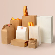 50/100PCS Kraft Paper Bag Food Packaging Holiday Birthday Party Bread Candy Biscuit Nut Fruit Snacks Takeaway Packaging Bag