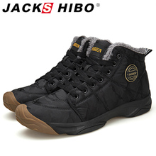 Jackshibo Winter Ankle Snow Boots For Men Waterproof Camouflage Oxford Boots Shoes Outdoor Warm Fur Lining Shoes Pluse Size 48