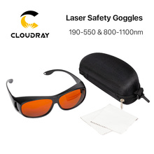 Cloudray UV Green Fiber Laser Safety Goggles Type B Protective 355 & 532 & 1064nm Wavelength Glasses Shield Protection Eyewear