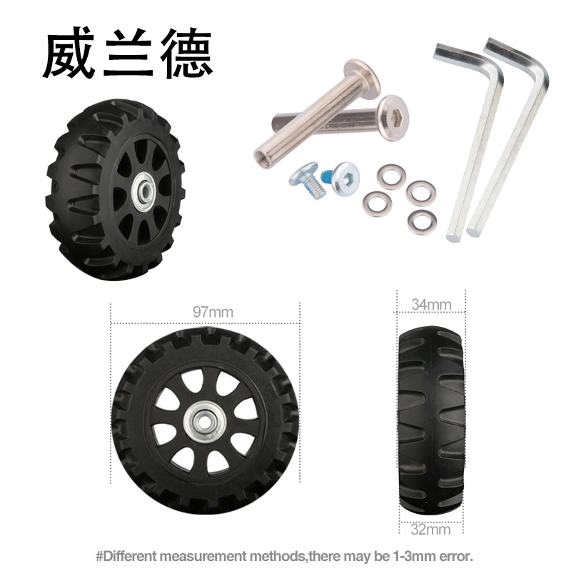 Wheels  luggage casters Suitcase  pull rod box casters  rapair luggage wheels factory directly sale  high quality  mute wheels
