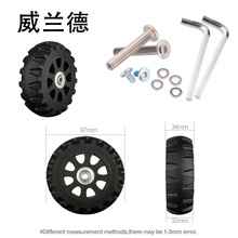 Wheels  luggage casters Suitcase pull rod box rapair wheels factory directly sale high quality mute