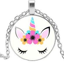 Модное Очаровательное ожерелье с кабошоном милым единорогом