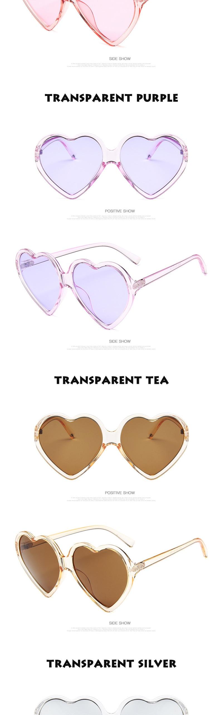 新款欧美潮流太阳镜大框爱心跨境速卖墨镜时尚百搭桃心眼镜5050-阿里巴巴_07