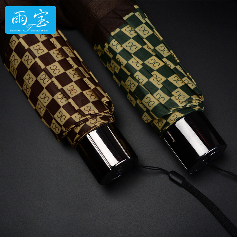 Yu Bao Ten Bone Men Business Ultra Large Plaid Umbrella Folding Umbrella Three-fold Umbrella Customizable Manufacturers Wholesal
