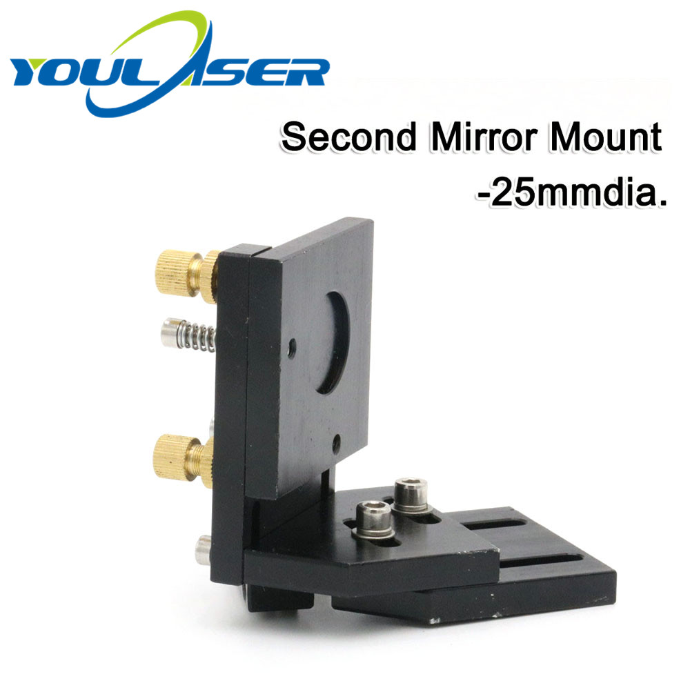 Co2 Laser Second Reflection Mirror 25mm Mount Support Integrative Holder For Laser Engraving Cutting Machine