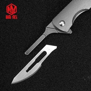 Мини нож для резьбы из титанового сплава инструмент для повседневного использования Многофункциональный складной скальпель без ножа