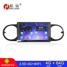 Car-Radio Android Navi Stereo Auto 2din Toyota for Corolla Rumiontacoma 2007 Audio GPS