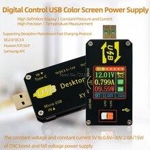 USB DC DC Buck Boost Converter 0.6 30V 5V 9V 12V 24V LCD โมดูลแรงดันไฟฟ้า LCD Transformer Dropship