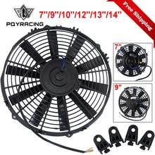 Free Shipping 7 9 10 12 13 14 Inch Universal 12V 80W Slim Reversible Black Blade Electric Cooling Radiator Auto Fan Mounting Kit