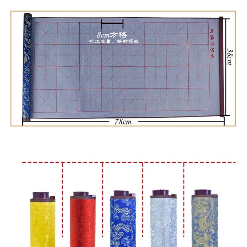 Ornate Classic Reusable Chinese Calligraphy Brush Water Writing Magic Cloth