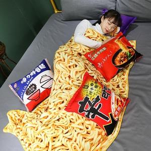 Image 4 - Simulazione coperta Kawaii tagliatelle istantanee cuscino di peluche con coperta di manzo farcito tagliatelle fritte regali cuscino di peluche cibo peluche