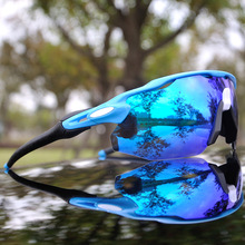 S2 S3 Outdoor Sports Cycling Glasses Mountain Bike Cycling Goggles UV400 Peter M