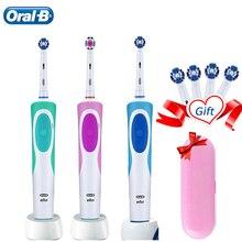 Oral B elektryczna szczotka do zębów wybielić zęby akumulator wodoodporna szczoteczka do zębów miękka szczotka głowy wybielić zęby z prezentem