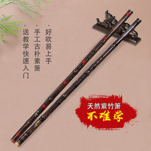 Beginner Xiao black bamboo Chinese bamboo flute long Xiao A Xiao binding cable eight-hole G adjustment F tune