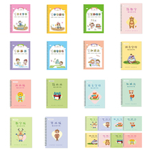 22 models 3D Children Chinese Characters Reusable Groove Calligraphy Copybook Erasable pen Learn Adults Art writing books libros girl characters in children s books