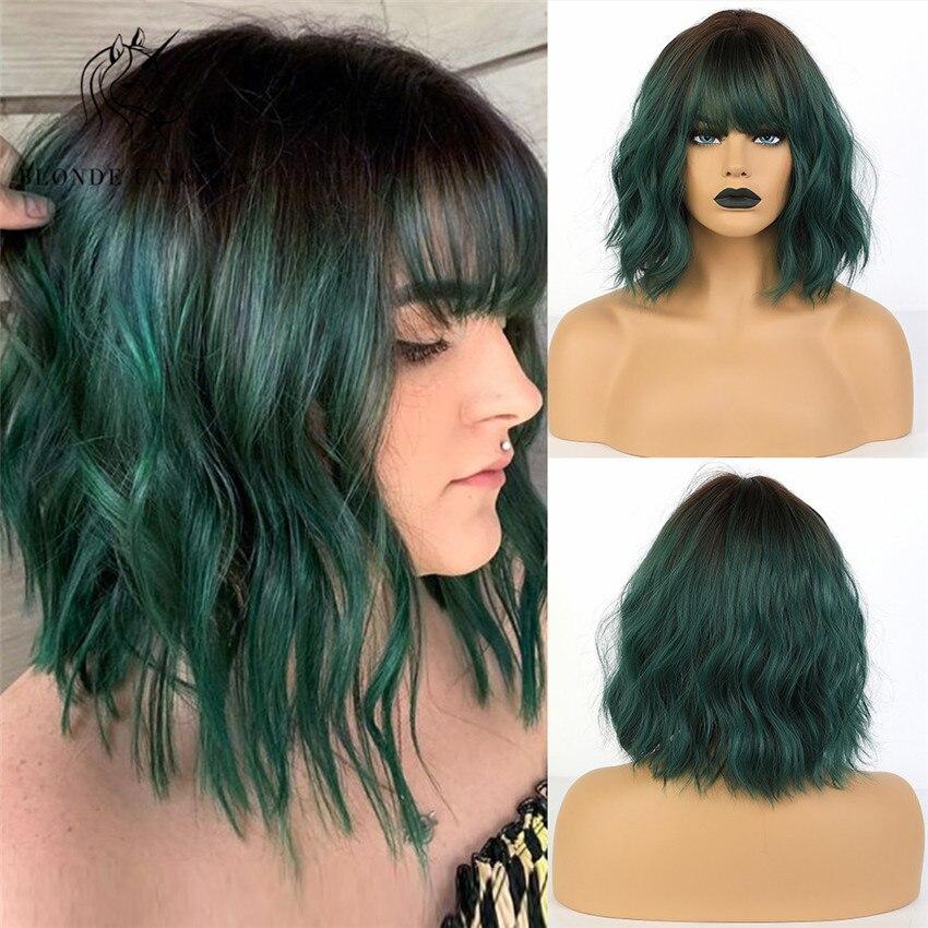 Blonde licorne synthétique Ombre vert court ondulé Pastel Bob perruques avec frange femmes longueur dépaule Cosplay perruque résistant à la chaleur fibre