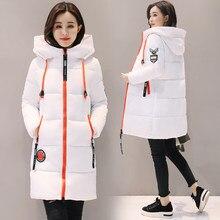 Apenas $169 promoção limitada casaco de inverno feminino casaco com capuz outwea algodão acolchoado forro de inverno feminino casacos básicos