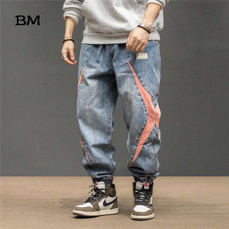 2020 Fashions Hip Hop Harem Jeans Men Kpop Korean Style Clothes Loose Baggy Jeans Streetwear Jogger Jeans Mens Denim Pants