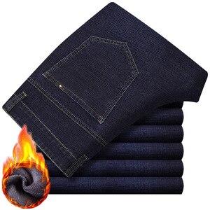 Image 2 - 120 Cm Mens ג ינס חורף בתוספת קטיפה ג ינס גבוה גברים של מכנסיים למתוח ישר גבוהה ארוך אורך מכנסיים ארוך גרסה חם מקרית