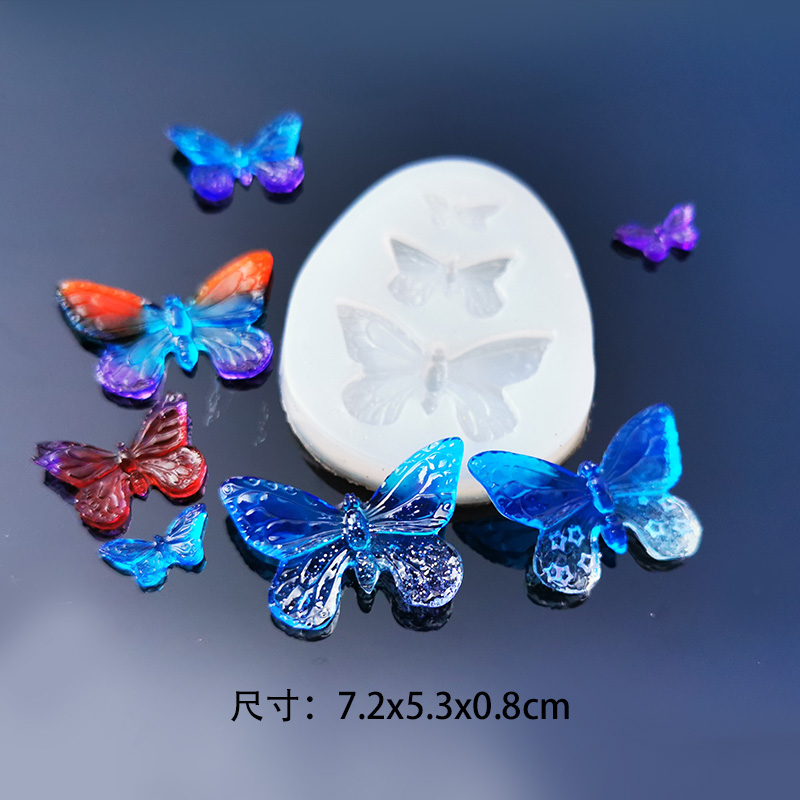 1PC Butterfly DIY Transparent UV ResinepoxySilicone Combination Molds For DIY Making Finding Accessories Jewelry