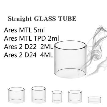 цена на 5pcs YUHETEC Replacement Glass Tank for Innokin Ares MTL RTA 5ml  (TPD 2ml) Ares 2 D22 2ml D24 4ML  pyrex glass