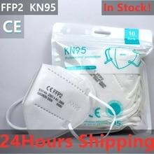 50 штук KN95 маска Безопасность Респиратор маска маски для лица рот противопыльная защитная маска Kn95Mask многоразовых