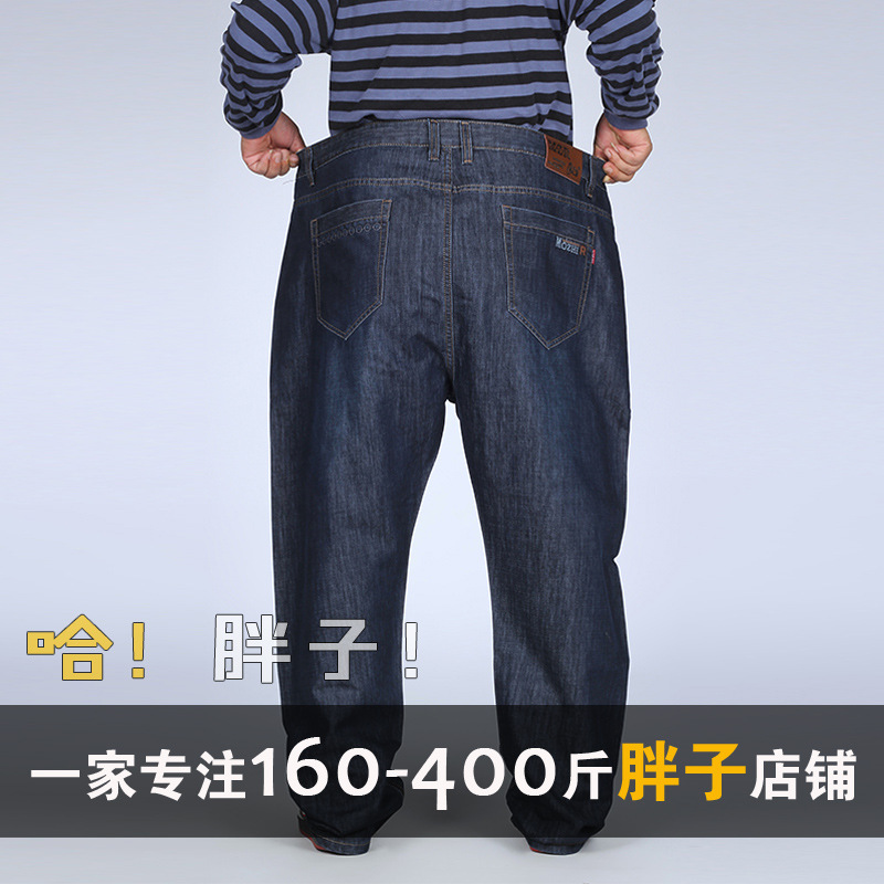 Mz3903 No Bombs Jeans Men's Loose Straight Large Size Men's Trousers Plus-sized Fat Trousers 36-52