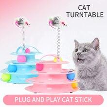 Три/четыре уровня игрушки для кошек интерактивные поворотные столы интеллект развлечения съемные товары мяч для котов тренировка развлечение пластины