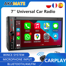 2din Car Radio MP5 Player MP3 Player Carplay Bluetooth HD Screen Subwoofer Universal Car Radio For Toyota Nissan Skoda Car Radio