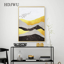 Modern Simple Home Wall Canvas Painting Abstract  Mountain Printing Posters Pictures for Living Room DJ368