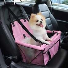 Автомобильное сиденье для собак водонепроницаемая корзина водонепроницаемые