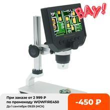 Microscopio electrónico Digital portátil para reparación de la placa base, dispositivo con USB de 1-600x 3.6MP, 8 LED, VGA, con pantalla HD OLED de 4,3 pulgadas para pcb