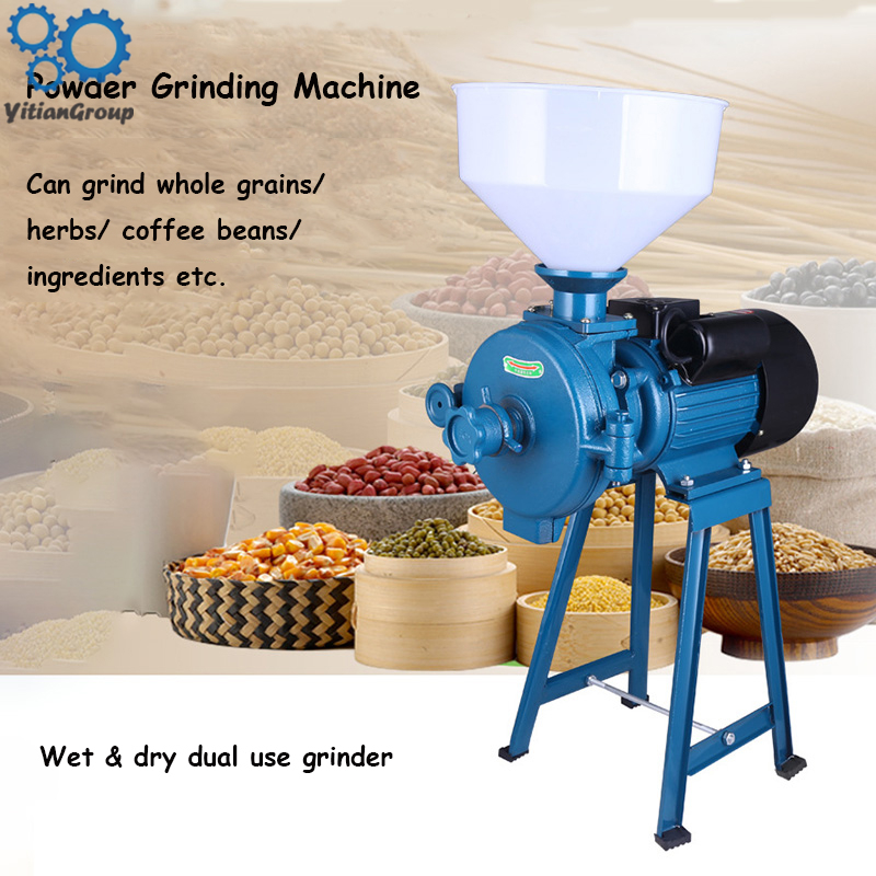 Wet Dry Food Grinder Grains Commercial Small Ultra-fine Powder Grinding Machine Whole Grains