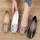 Autumn Shoes Soft Sq...